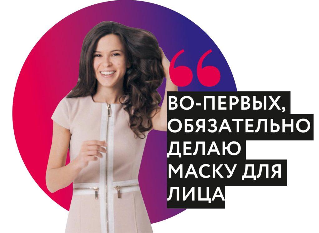 Влада Чижевская