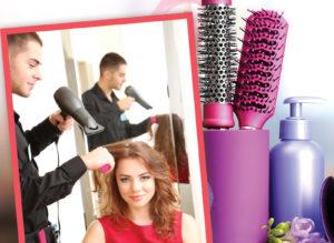 Перезагрузка для волос