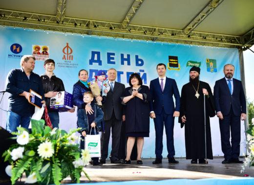День детей и родительского счастья отметили в Переславле-Залесском